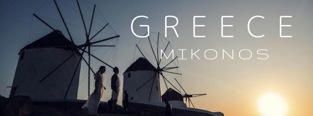 ギリシャ フォトウェディング ミコノス ヘアメイク