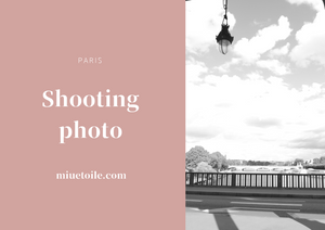 Shooting photo in PARIS