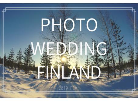 Photo Wedding in Finland❅オーロラ・フォトウェディング❅奇跡のオーロラ