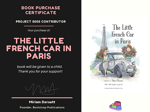 The Little French Car in Paris-Project 5000