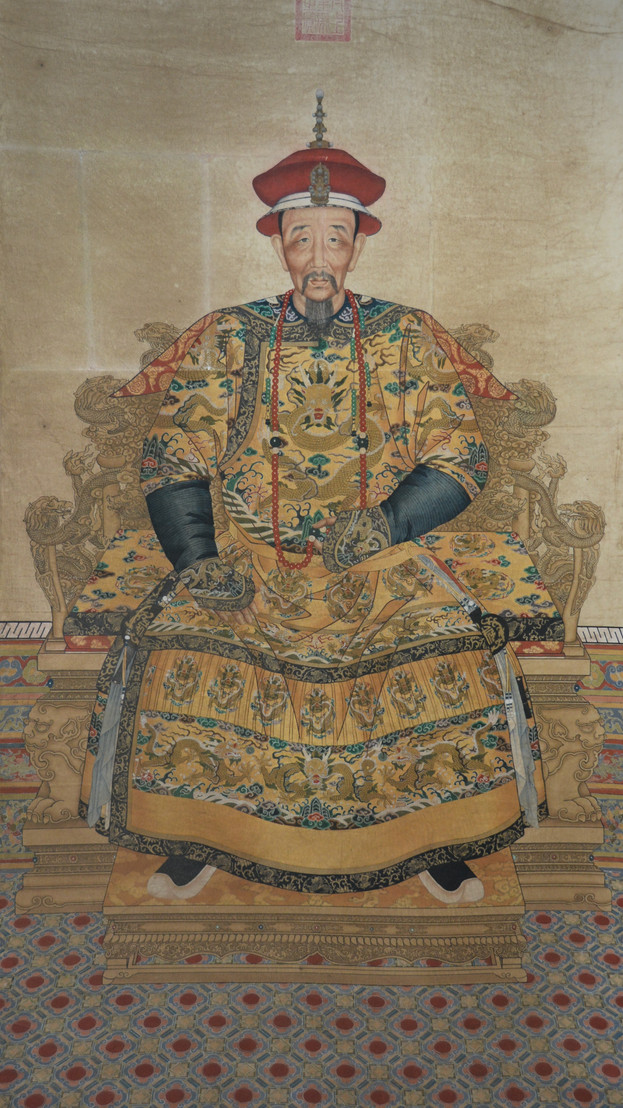 Emperor Kang Xi Beijing