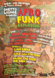 Afro Funk Explosion