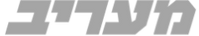 logo-maariv-online_edited_edited_edited.