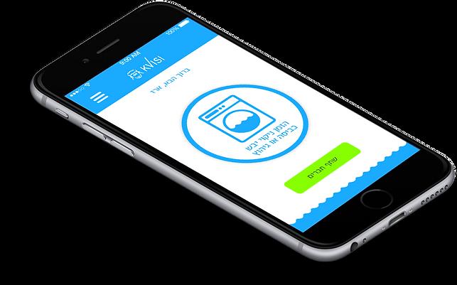 kvisi app