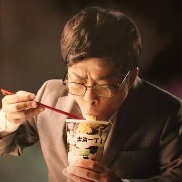 《日清神味系列 Nissin Kamiaji Series》