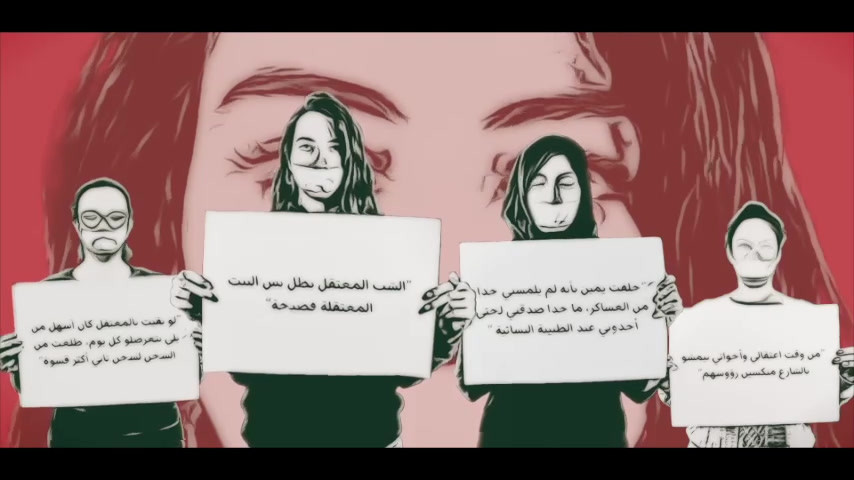 Syrian Women Towards Justice