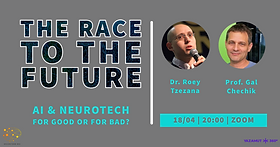 The race to the future
