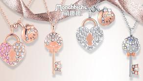 讓Monchhichi鎖匙解開美麗心鎖。