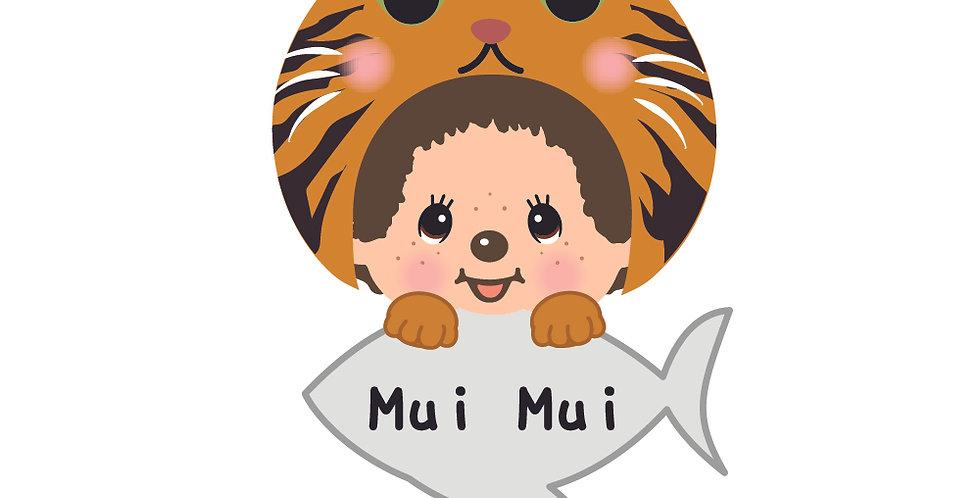 寵物名牌(孟加拉豹貓)