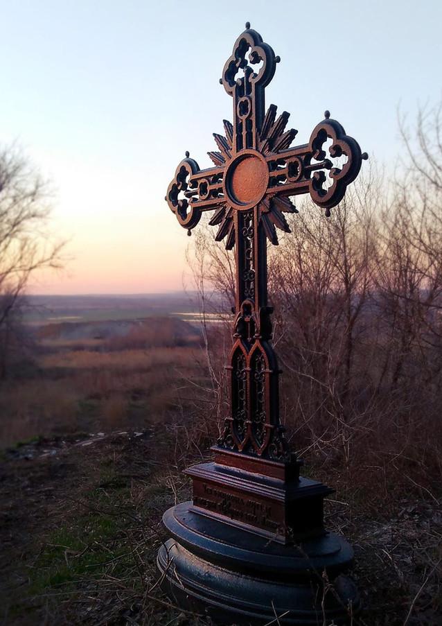 Чугунный крест
