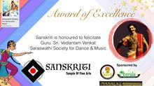 Sanskriti Award of Excellence : Building Capacity - Guru Sri Vedantam Venkat
