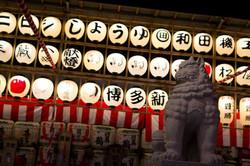 10日エビス祭りの観光写真撮影|福岡のカメラマン
