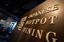ヒルトン福岡シーホークのレストランを撮影   福岡の写真事務所
