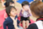 A nursery school at a popular nursery school in Sasebo