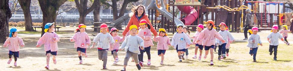 Life at a popular nursery school in Sasebo