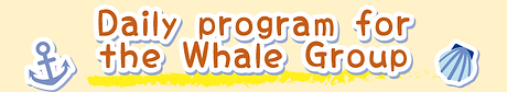 1 day logo of the Whale Group