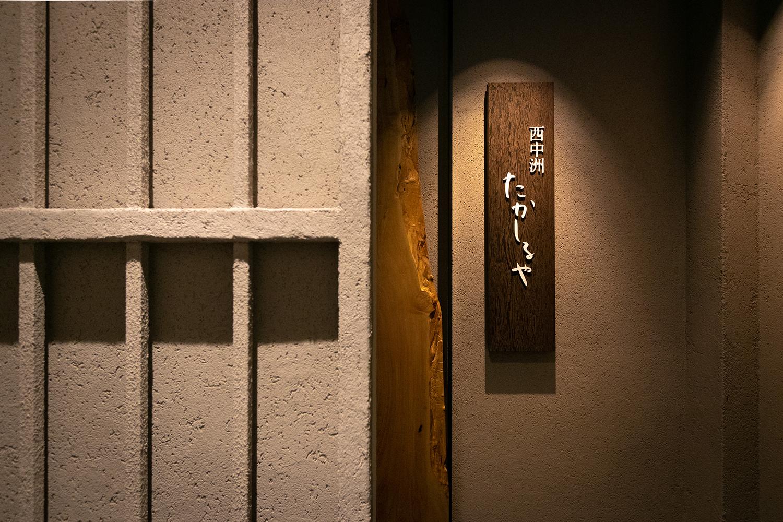 テナントの外観写真撮影| 福岡の写真事務所