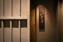 テナントの外観写真撮影  福岡の写真事務所