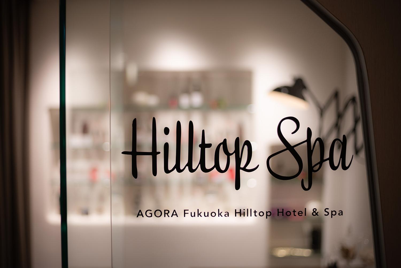 京都にも店舗を持つ施設の撮影 | 福岡の写真事務所