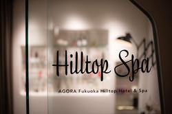 京都にも店舗を持つ施設の撮影   福岡の写真事務所