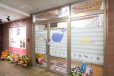Senior group of Sasebo station Nursery school