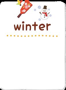 Winter event of Sasebo station Nursery school