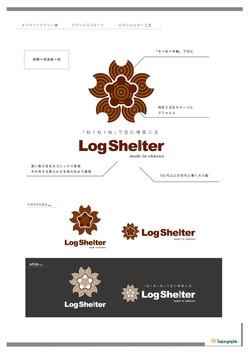 住宅ブランドのロゴマーク制作