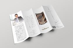 ブランドリーフレットデザイン制作|福岡