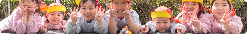 Access to nursery school in Sasebo | Main image