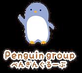 Penguin group of Yusaku-sho