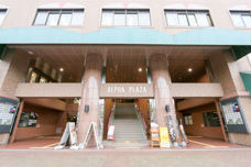 Sasebo Alpha Plaza