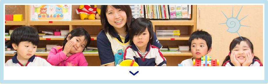 園児と保育士 | 長崎県佐世保市の保育実習