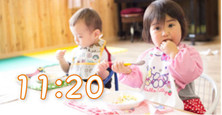 1~2歳児給食
