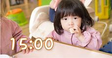 Children's snack