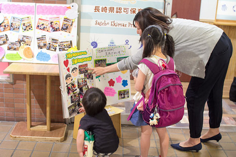 Pick-up from parents of a nursery school in Sasebo