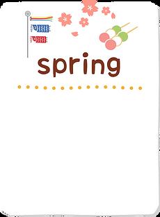 Spring nursing contents of childcare nurse in Sasebo City