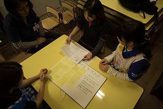 Nursery school nursery school in Sasebo