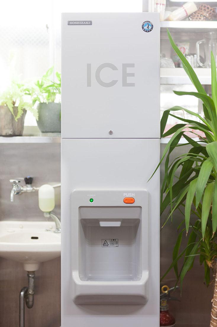 製氷機無料
