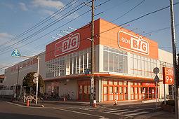 旅館の周辺施設スーパー