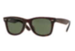 ウェイファーラーやアビエイターなどの代表アイテムから、トレンドを意識したスタイルのメガネまでフレームの品揃えがあります