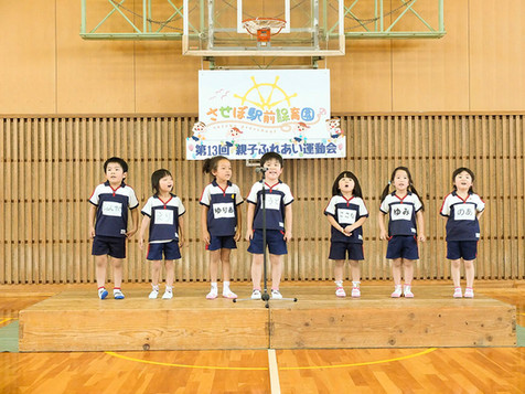 Education for popular nurseries in Sasebo