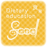 School meals and treats at Sasebo's authorized nursery school