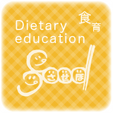 School meals and treats at Sasebo's authorized nursery school