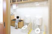 トイレトレーニングをするトイレ