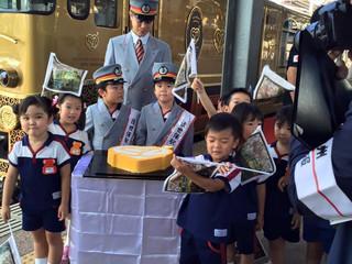 2016/08/06「或る列車」1周年記念イベントに招待されました!