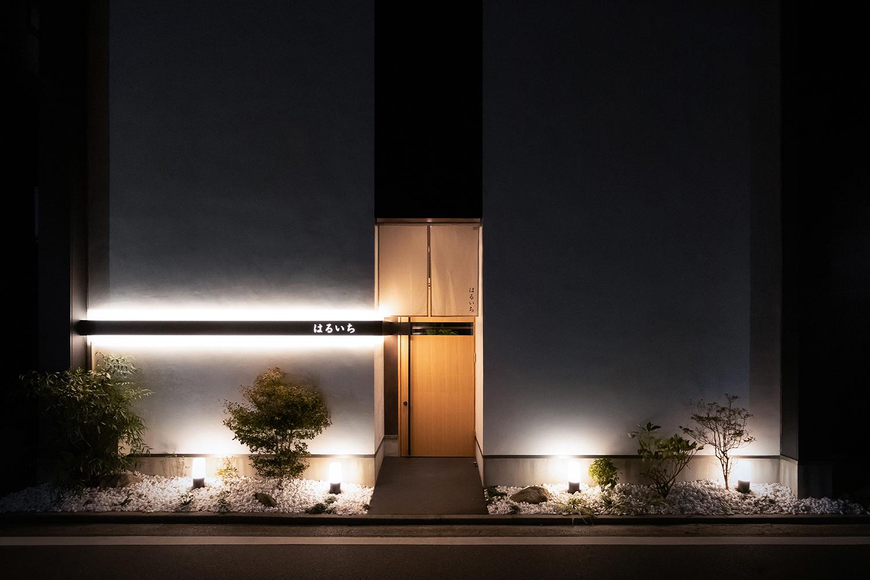春吉のネギ鍋屋|福岡の建築カメラマン