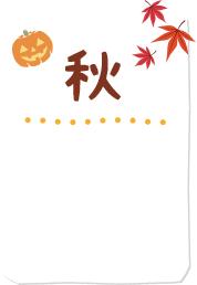 長崎県の保育園の秋のイベント
