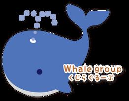 The elder san's whale