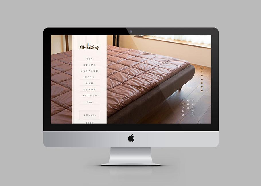 通販ブランドサイト wixでホームページ制作 福岡