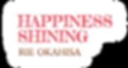 心理カウンセラーHAPPINESS-SHININGのロゴタイプ